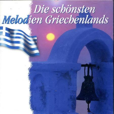 450 griechische Melodien 364